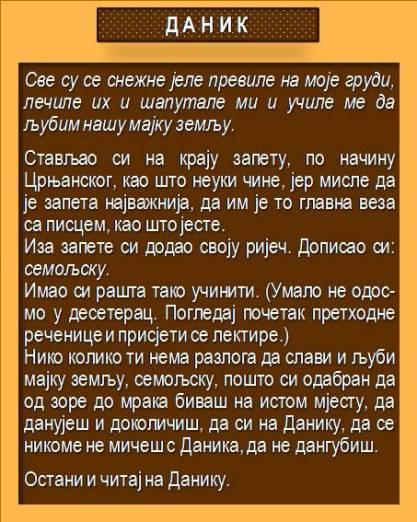 M. Vuksanovic
