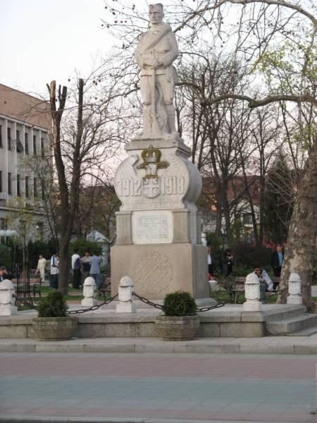 Mihailo M. Spomenik Mladenovac