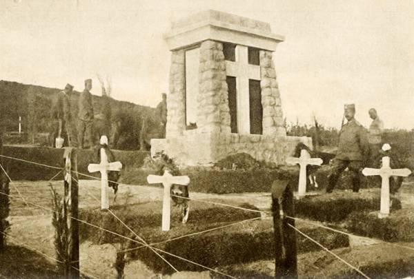 Mihailo M. Spomenik palim Drincima