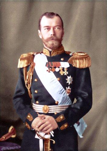 Цар Николај II Романов