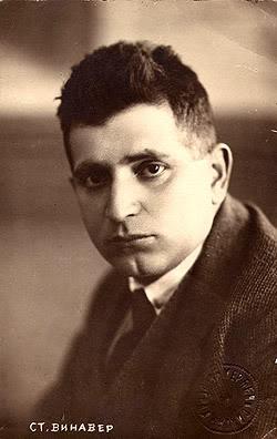 Станислав Винавер (1891 - 1955)