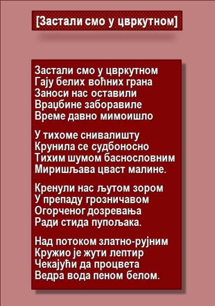 Vinaver 2