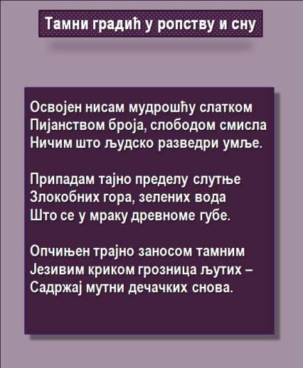 Vinaver 3