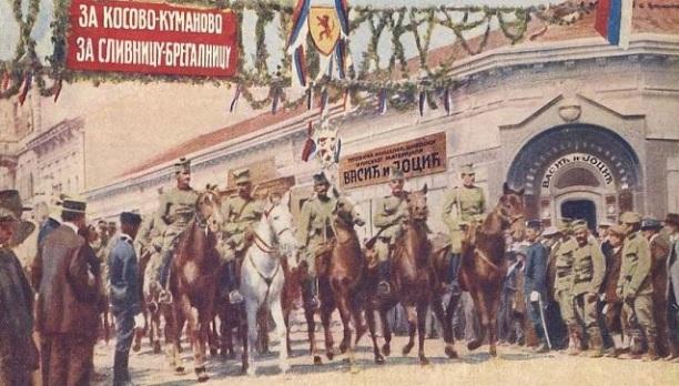 Za Kosovo Kumanovo