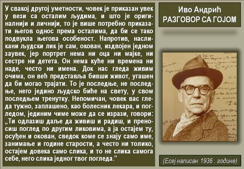 41 Ivo Andrić - Razgovor sa Gojom