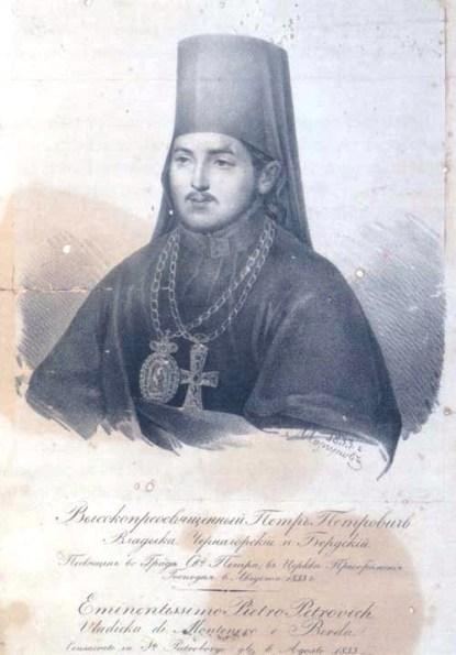 Андреј Моргунов: ЊЕГОШ, литографија, 1833.