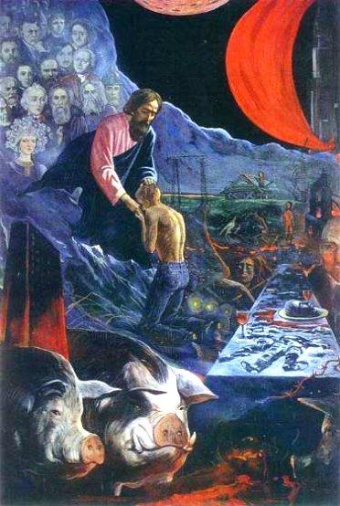 Иља Глазунов: ПОВРАТАК БЛУДНОГ СИНА, 1977.