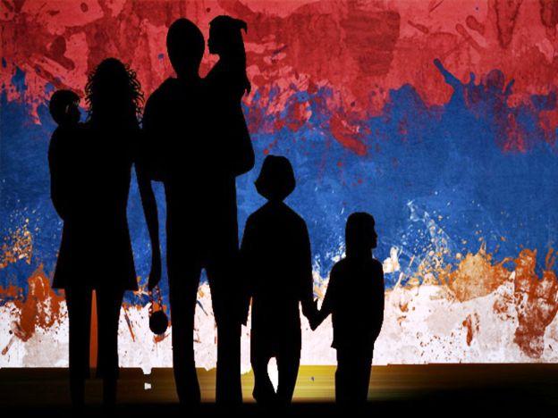 Многочлана породица