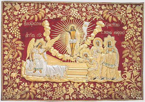 ВАСКРСЕЊЕ ХРИСТОВО (руска плаштаница, крај XIX века)