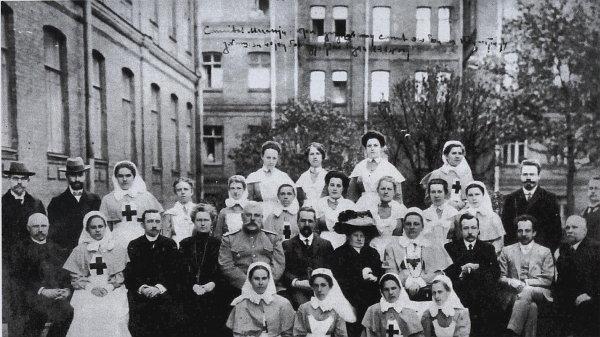 Руска санитетска мисија из Петрограда у Нишу 1914.