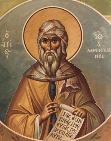 Свети Јован Дамаскин