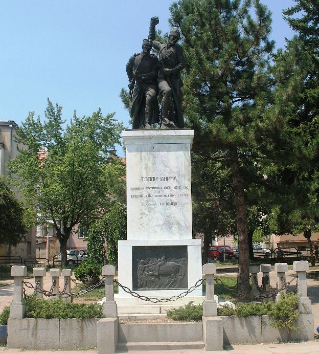 Споменик Топличанима палим у ратовима 1912-1918. и жртвама у Народном устанку 1917.