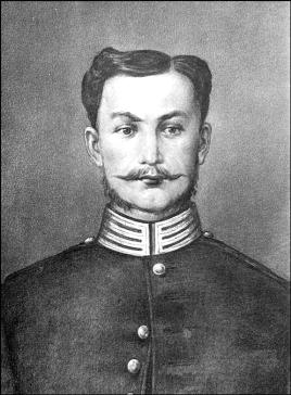 Владимир ВАСИЋ !842 - 1864)