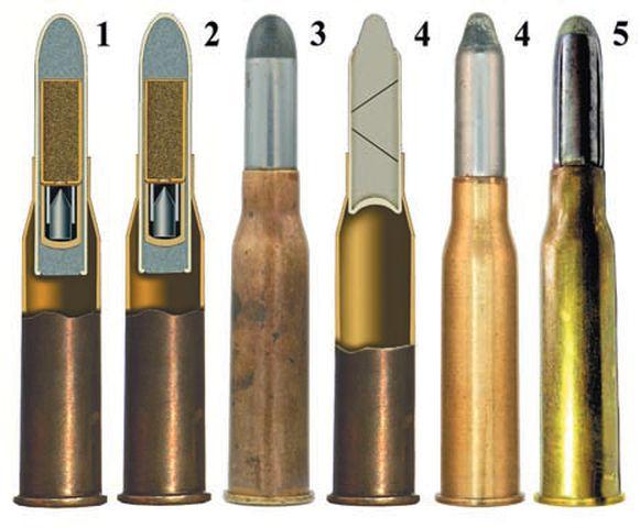 Забрањена муниција коришћена од стране аустроугарске војске