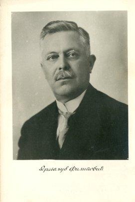 Драгољуб ФИЛИПОВИЋ (1884- 1933)