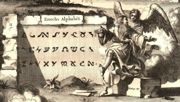Књига Енохова