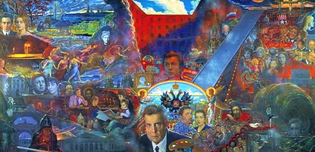 Иља Глазунов: МОЈ ЖИВОТ, 1994.