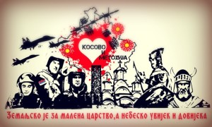 kosovo i metohija - slika