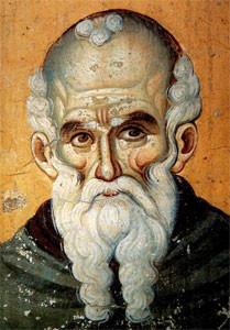 Свети Максим Исповедник (фреска из Протата на Светој Гори Атонској)
