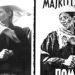 Биљана Бошњак: УМЕТНОСТ И ЦРВЕНИ ТЕРОР (ДРАГОСЛАВ СТОЈАНОВИЋ ИЛИ МАЈКО СРБИЈО, ПОМОЗИ)