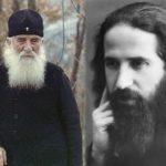 Душан Васиљевић: СЕЋАЊЕ НА ОЦА ЈУСТИНА