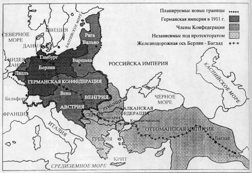 Наталија Нарочницка: Геополитичка супростављеност на Хелму у ХХ-ХХI веку 4