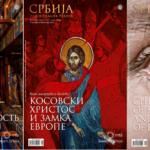 КОСОВСКИ ХРИСТОС И САМОУБИСТВО ЕВРОПЕ