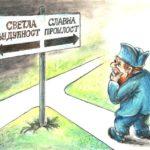 Матија Бећковић: КАДА БИХ ВЛАДАО СРБИЈОМ…