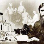 Николај Жевахов: ЦАР, ЦАРИЦА И РАСПУТИН