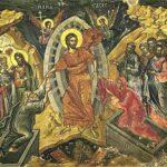 Св. Владика Николај: О ВАСКРСЕЊУ ХРИСТОВОМ