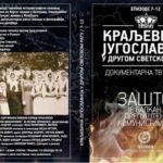 Интервју: Милослав Самарџић – СРБИЈА: ТЕЖИНА ПРОШЛОСТИ (за француски часопис Commentaire)