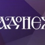 Rадиостанция «Радонеж»