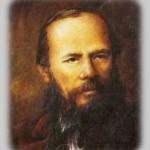 Ф. М. Достоевский: ВЫБРАННЫЕ МЫСЛИ (Из книги Антология мудрости)