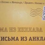 Писма из енклава/Письма из анклавов
