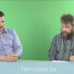 Игорь Стрелков: ВОЙНА В БОСНИИ. Эксклюзивное интервью.