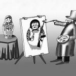 Олег Трофимов: РУСОФОБИЯ; НРАВСТВЕННЫЕ ИСТОКИ И СОДЕРЖАНИЕ