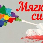 Никола Танасич: РОССИЯ В СЕРБСКИХ СМИ: МЕЖДУ СЕРБСКИМИ МИФАМИ И ЗАПАДНОЙ ПРОПАГАНДОЙ