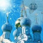 Афанасия Рашич: ЧУДЕСА БОЖИИ НАШИХ ДНЕЙ (IV) — Пожить «для себя»