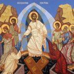 Владимир Басенков: ВОСКРЕСЕНИЕ ХРИСТА: ОТМЕНА СМЕРТИ