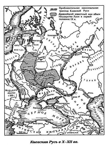 Карта 4. Кијевска Русија X-XII вв.          Свјатослав не само да је лишио Хазарију свих тековина из 939-940. године, него је и успоставио руски поредак у западним областима самог Каганата. Саркел и Тмутаракањ постали су упоришним тачкама утицаја Кијева на степу и Кавказ.