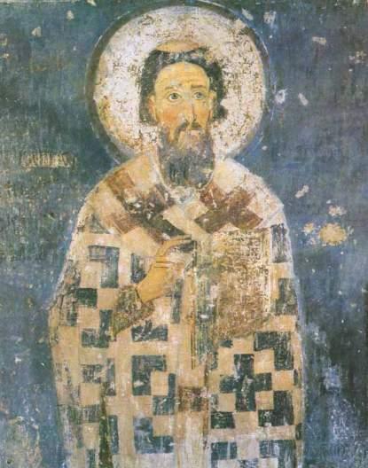 Свети Сава (фреска из манастира Милешева)