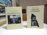 Драган Буковички: УНУТРАШЊИ РАЗГОВОРИ И ИСКАЗИ